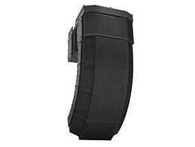 Bose-Progressive Line Array Loudspeaker